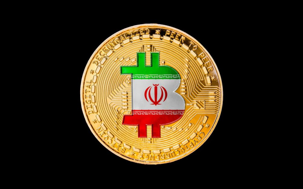 Banks In Support of Iran's National Sanctions-Busting Cryptocurrency (#GotBitcoin?)