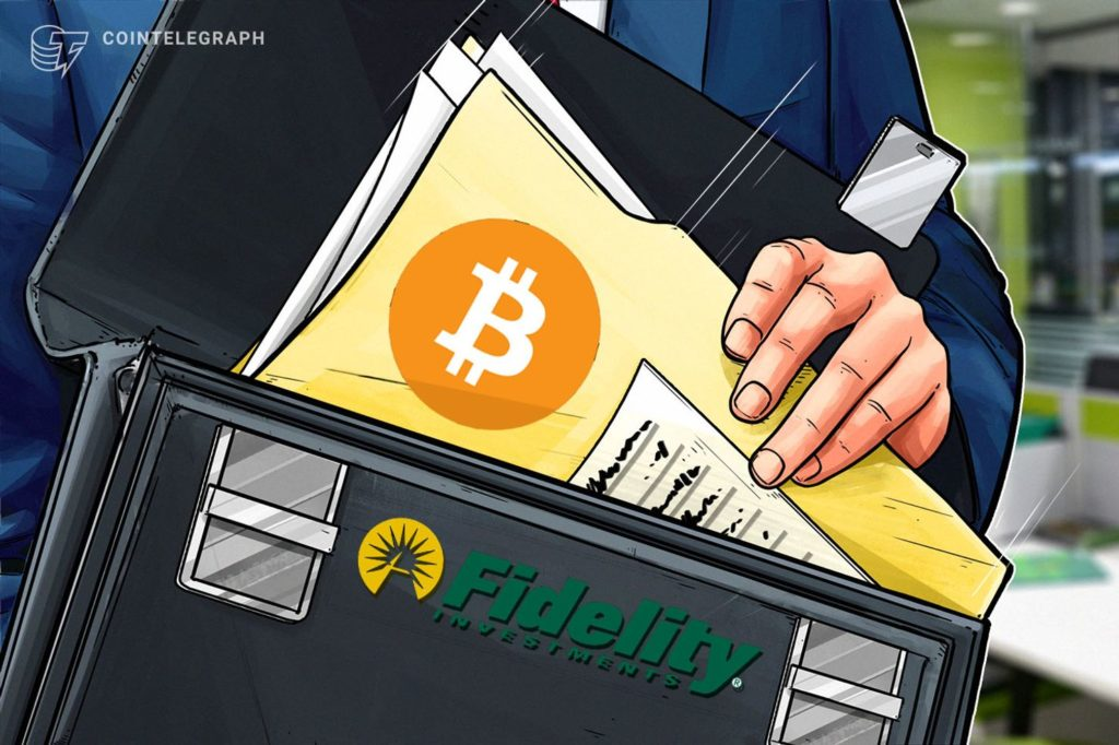 Report: Fidelity Sets March Launch Date for Bitcoin Custody Service (#GotBitcoin?)