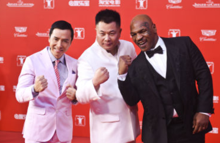 A Chinese Fugitive, Donald Trump, Mike Tyson And A Crypto-Currency Venture (#GotBitcoin?)