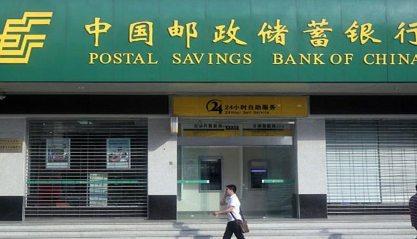 "Can ""Postal Banking"" Bank The Unbanked? (#GotBitcoin?)"