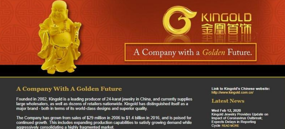 China Discovers 83 Tons Of It's Gold Bars Are Fake (#GotBitcoin?)