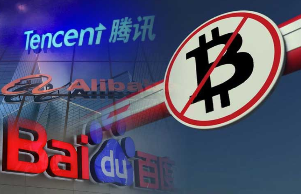 Bitcoin Price Briefly Surpasses Market Cap Of Tencent