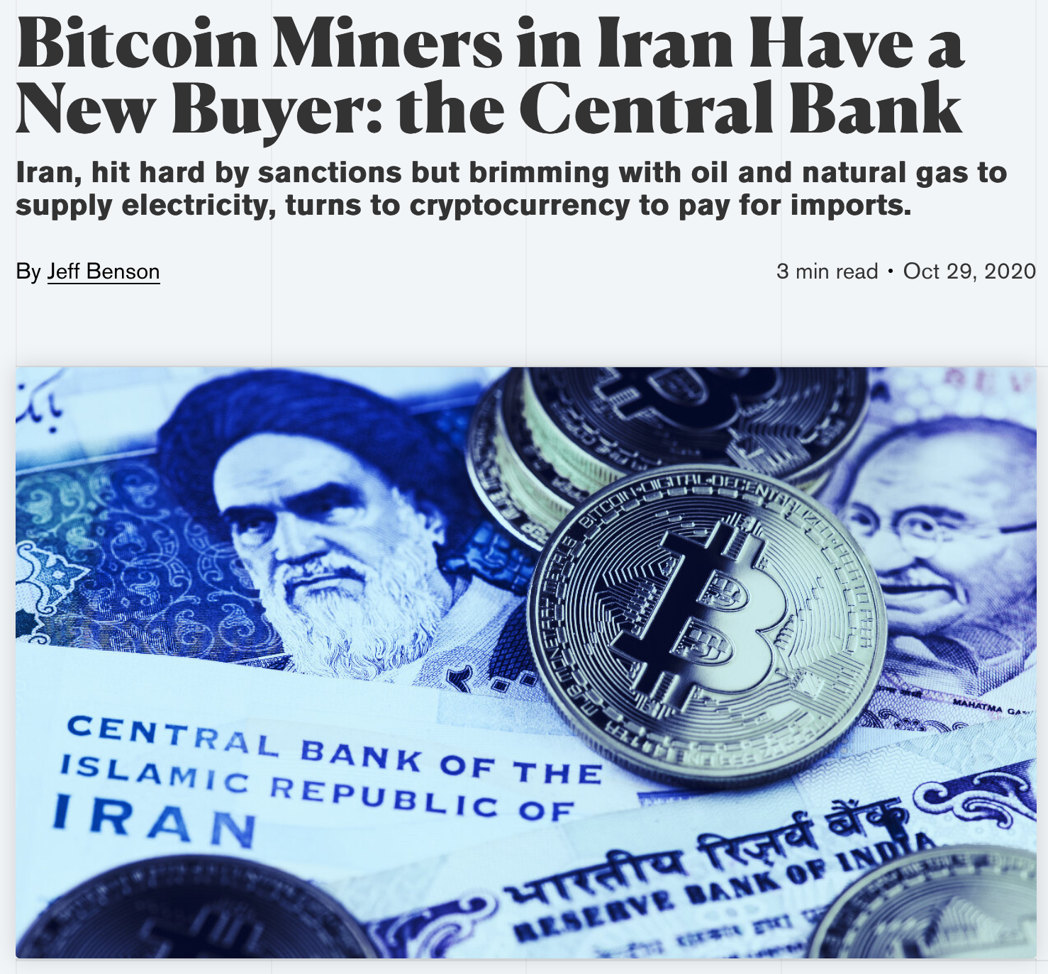 Iran's Central Banks Acquires Bitcoin Even Though Lagarde Says Central Banks Will Not Hold Bitcoin